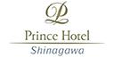 プリンスホテル 品川