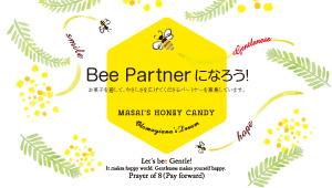 蜂蜜キャンディ Bee Partner募集